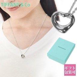 buy online f55f3 1f0f5 オープン ハート ペンダント 11mm スターリング シルバー